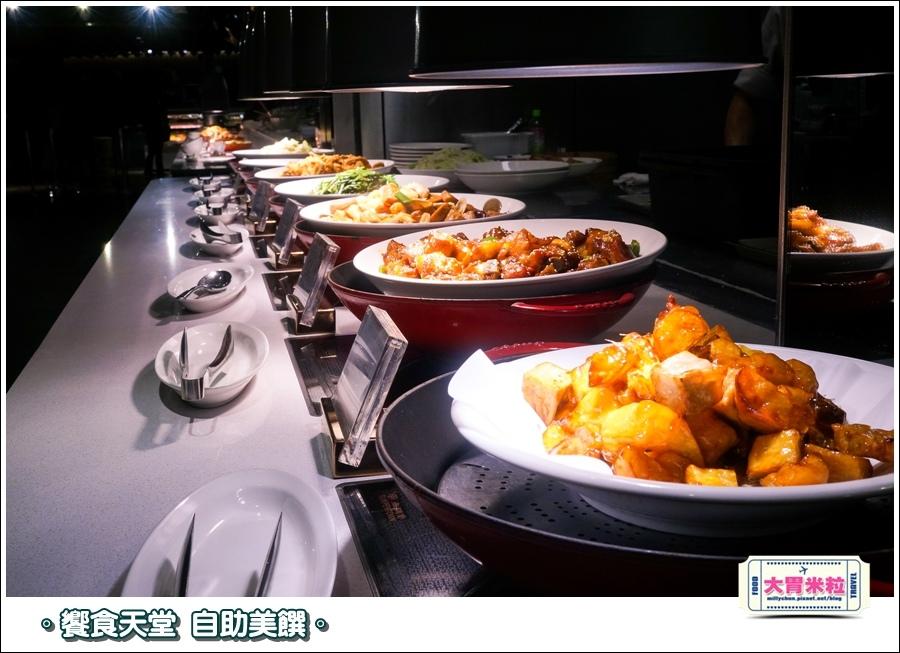 饗食天堂京站店0051.jpg