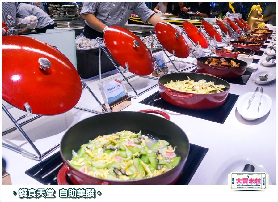 饗食天堂京站店0050.jpg