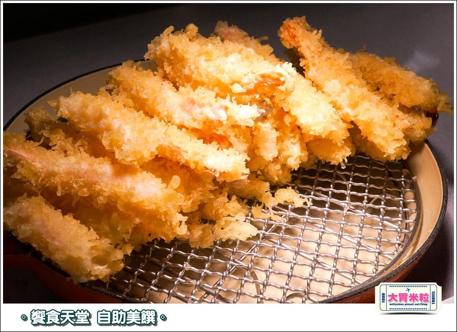 饗食天堂京站店0053.jpg