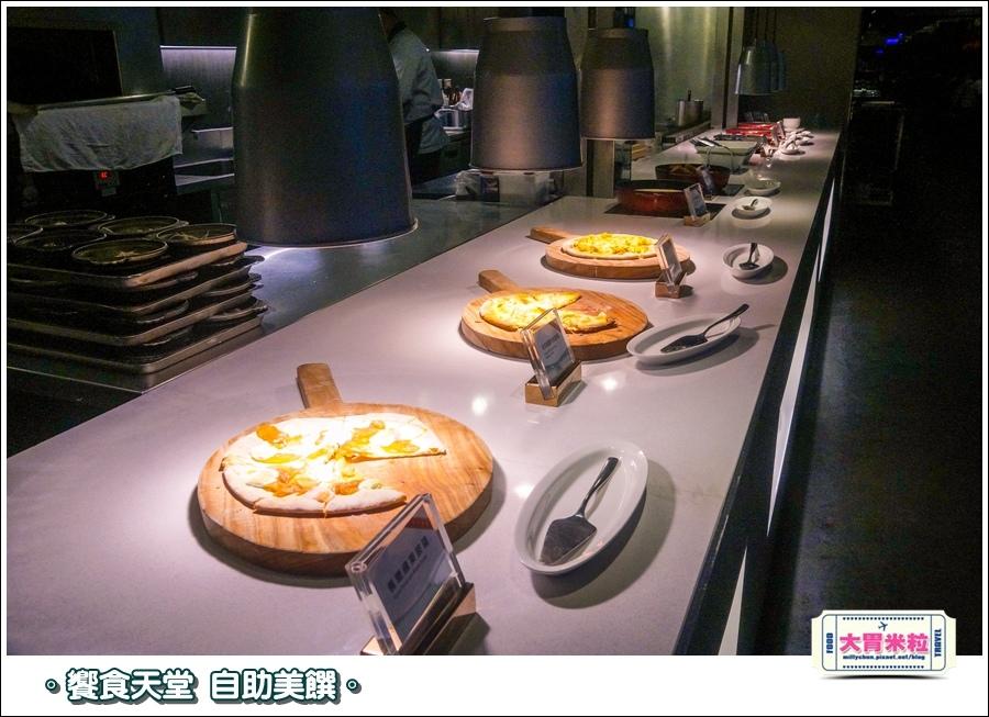 饗食天堂京站店0059.jpg