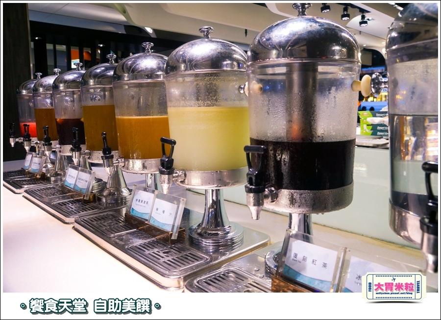 饗食天堂京站店0069.jpg