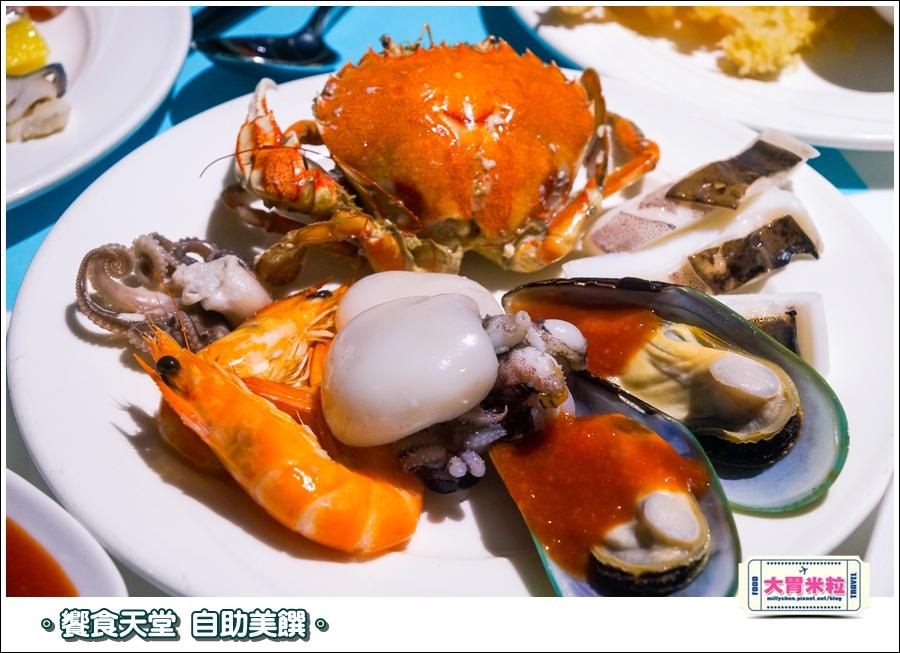 饗食天堂京站店0074.jpg