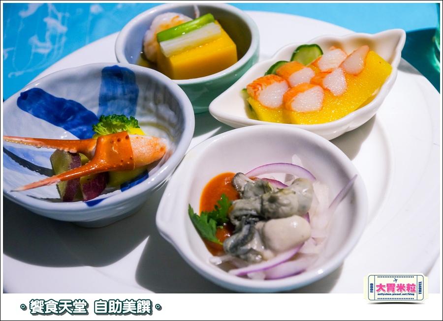 饗食天堂京站店0081.jpg