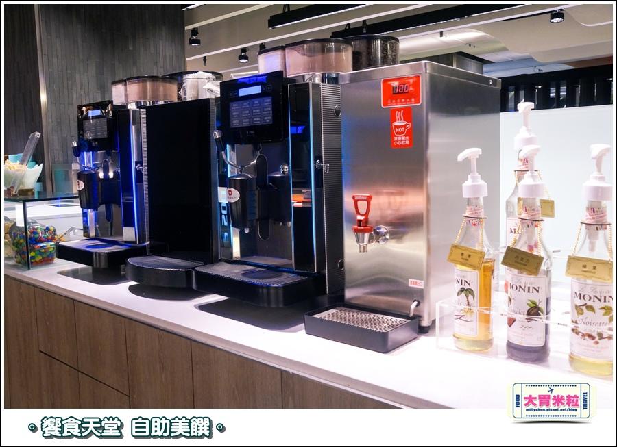 饗食天堂京站店0090.jpg