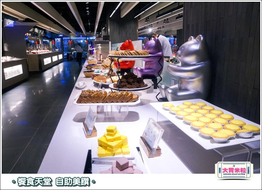 饗食天堂京站店0096.jpg