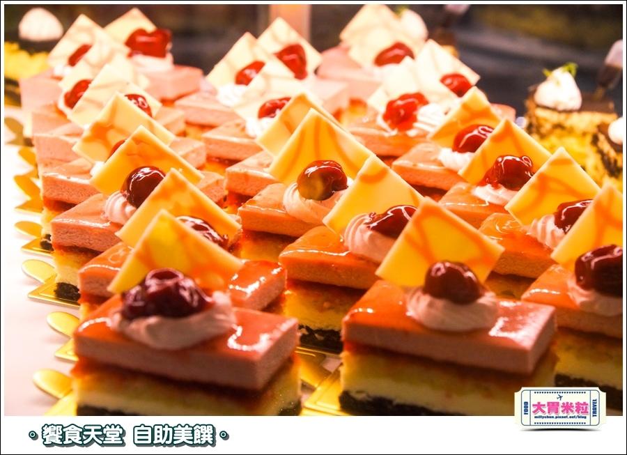饗食天堂京站店0104.jpg