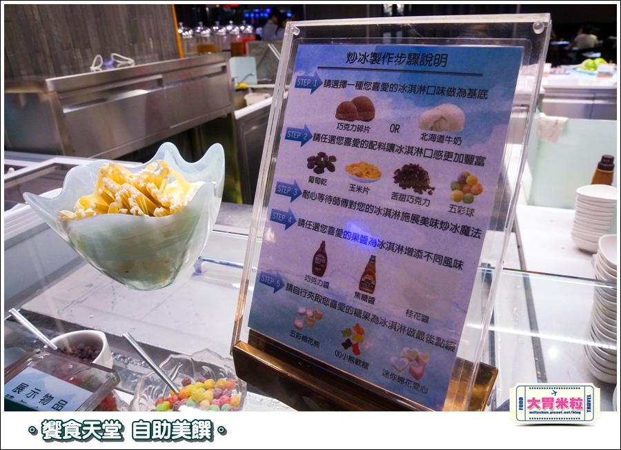 饗食天堂京站店0111.jpg