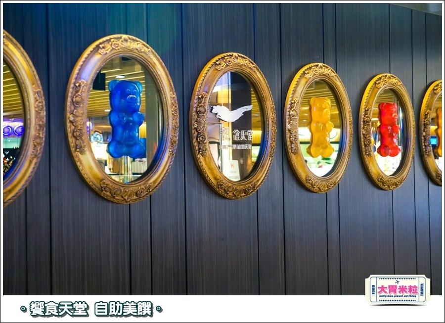 饗食天堂京站店0116.jpg