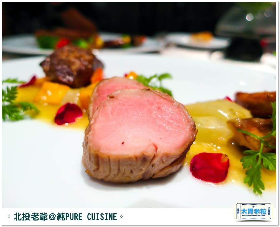 北投老爺純PURECUISINE歐法料理l0052.jpg