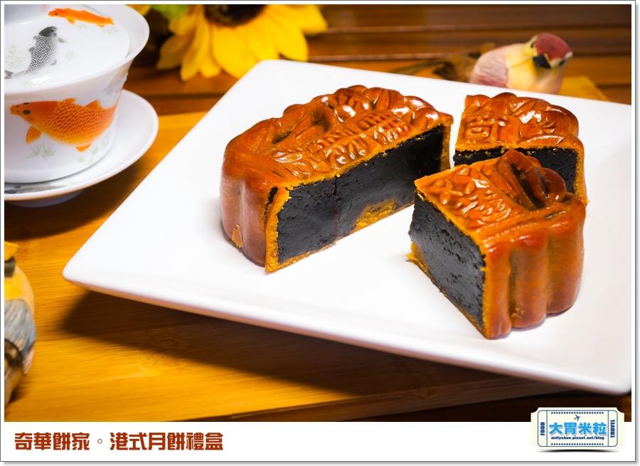 奇華餅家港式月餅禮盒0010.jpg