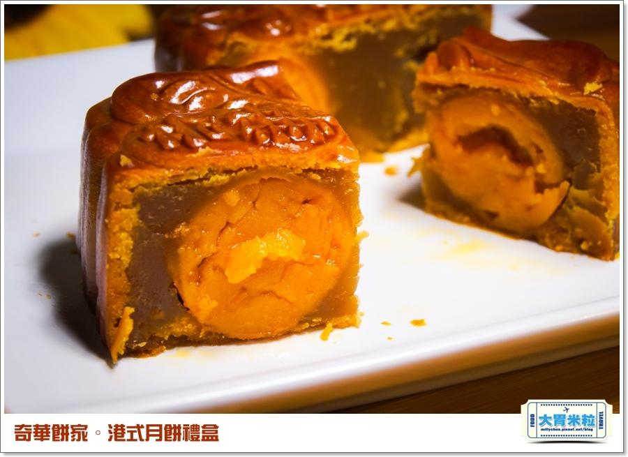 奇華餅家港式月餅禮盒0009.jpg
