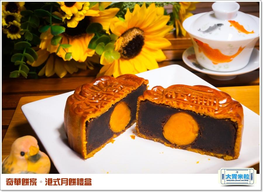 奇華餅家港式月餅禮盒0015.jpg