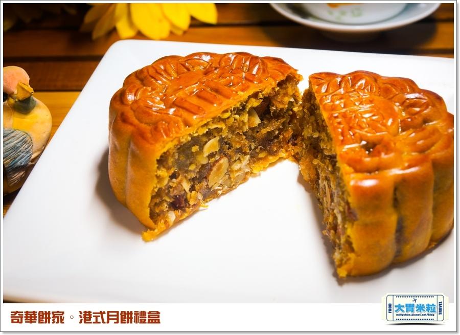 奇華餅家港式月餅禮盒0018.jpg