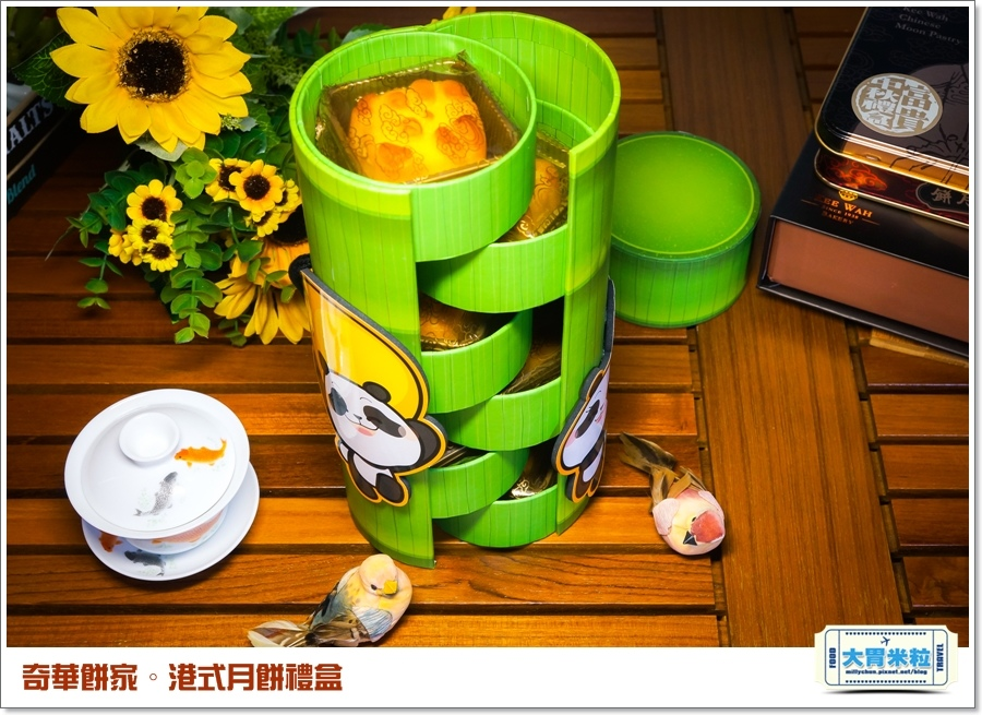 奇華餅家港式月餅禮盒0022.jpg
