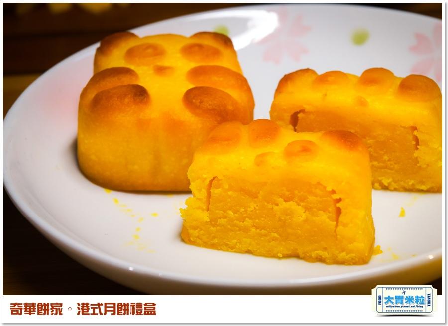奇華餅家港式月餅禮盒0026.jpg