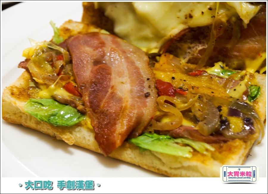 大口吃手創漢堡0066.jpg
