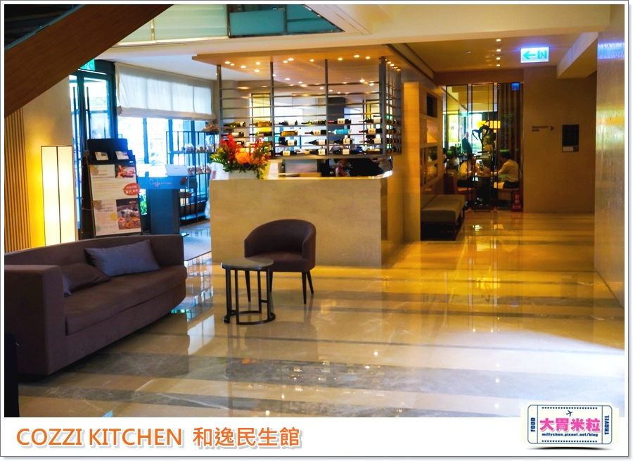 COZZI KITCHEN 和逸廚房0001.jpg