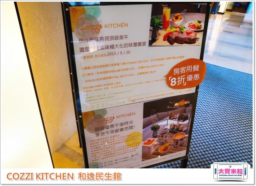 COZZI KITCHEN 和逸廚房0004.jpg