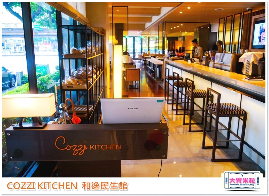 COZZI KITCHEN 和逸廚房0005.jpg