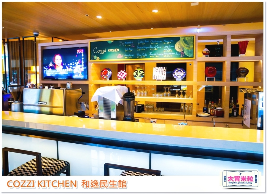 COZZI KITCHEN 和逸廚房0007.jpg