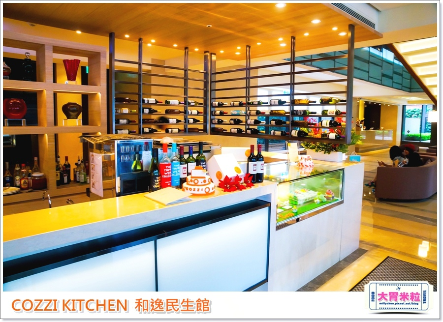 COZZI KITCHEN 和逸廚房0006.jpg