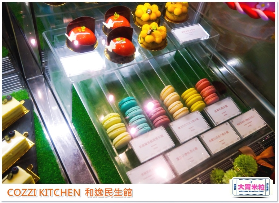 COZZI KITCHEN 和逸廚房0008.jpg