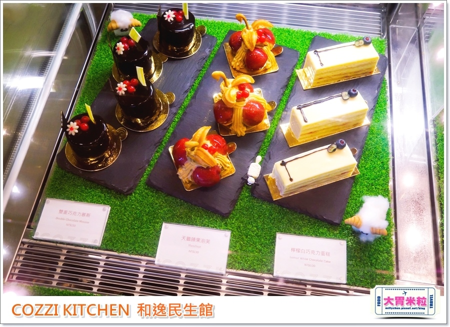 COZZI KITCHEN 和逸廚房0009.jpg