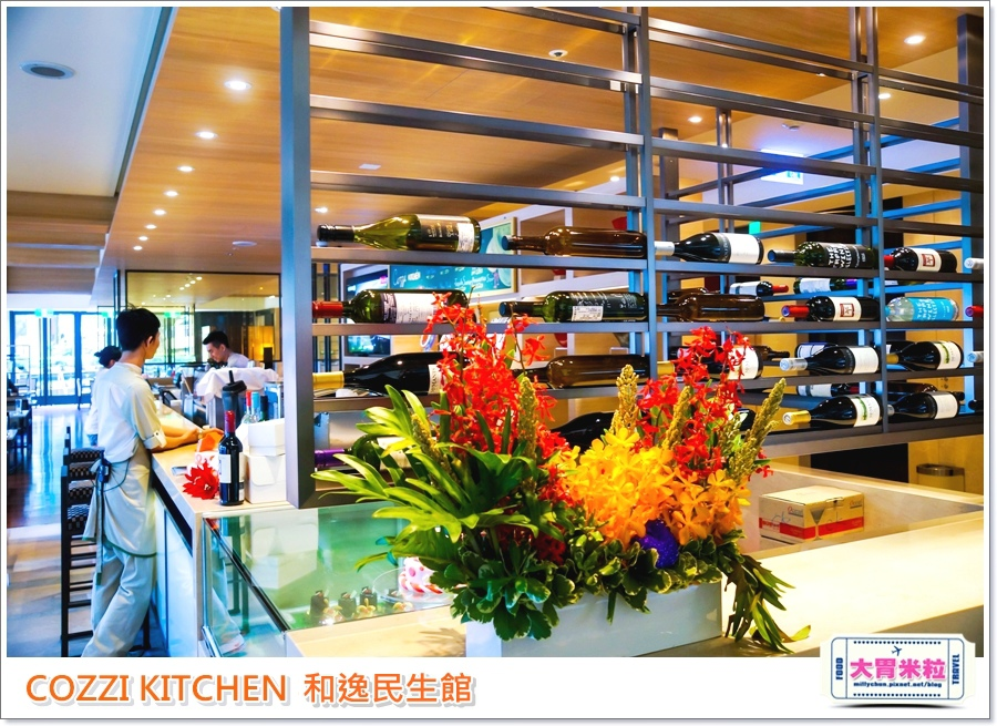 COZZI KITCHEN 和逸廚房0010.jpg