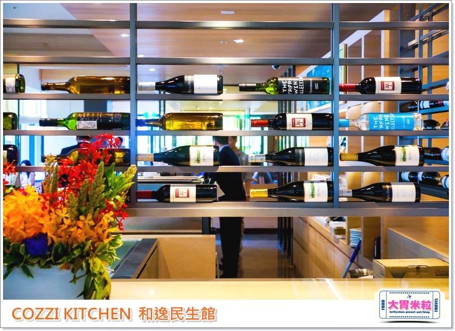 COZZI KITCHEN 和逸廚房0011.jpg