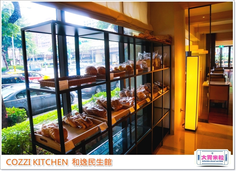 COZZI KITCHEN 和逸廚房0012.jpg