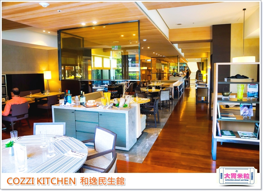 COZZI KITCHEN 和逸廚房0014.jpg
