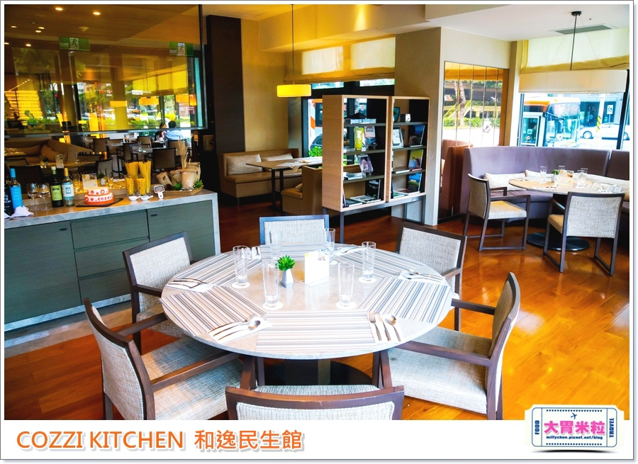 COZZI KITCHEN 和逸廚房0015.jpg