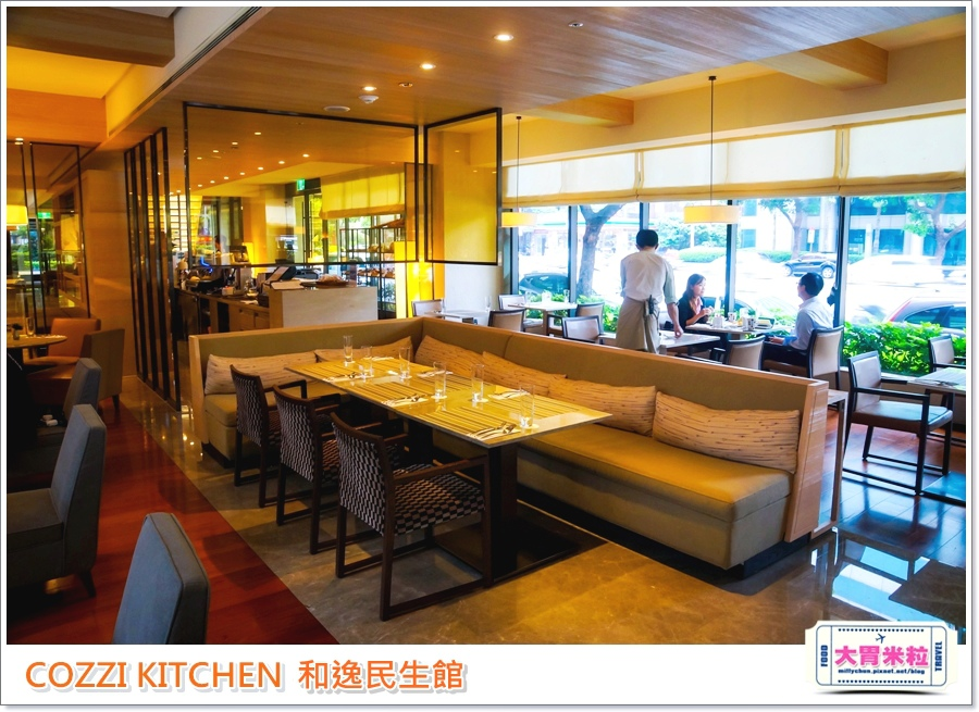 COZZI KITCHEN 和逸廚房0017.jpg