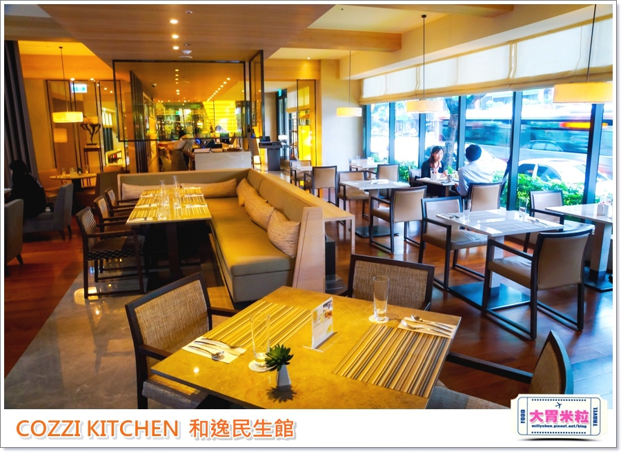 COZZI KITCHEN 和逸廚房0016.jpg