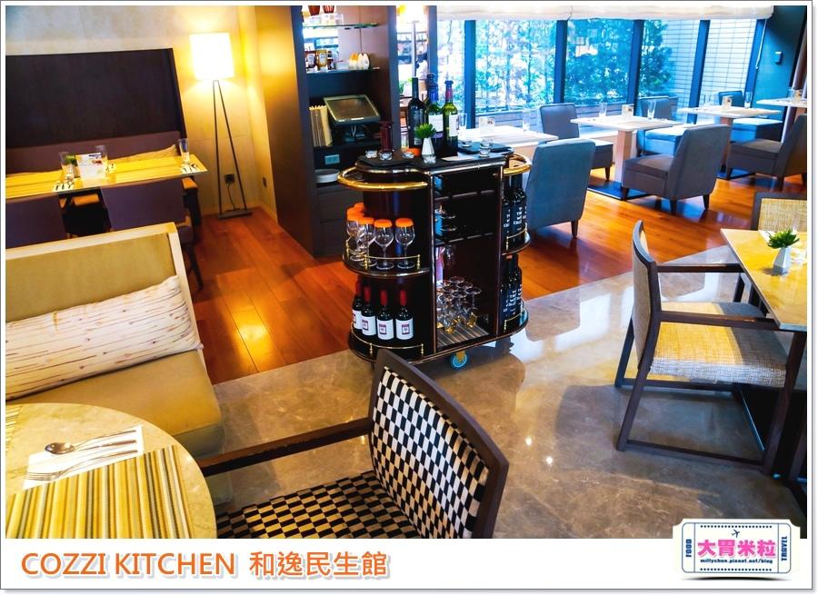 COZZI KITCHEN 和逸廚房0018.jpg