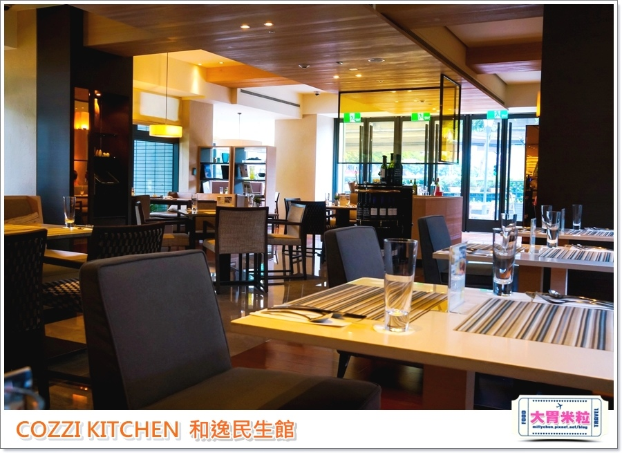 COZZI KITCHEN 和逸廚房0019.jpg