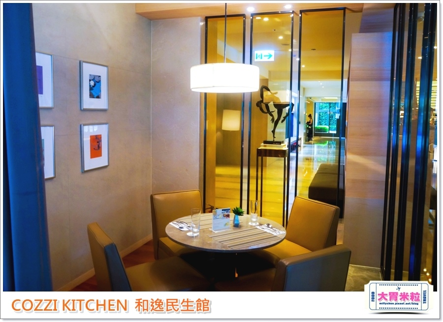 COZZI KITCHEN 和逸廚房0020.jpg