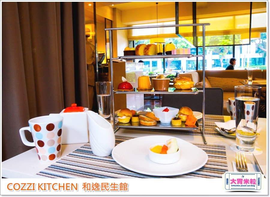 COZZI KITCHEN 和逸廚房0024.jpg