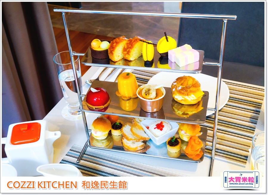 COZZI KITCHEN 和逸廚房0026.jpg