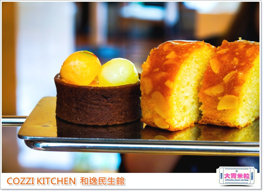 COZZI KITCHEN 和逸廚房0029.jpg