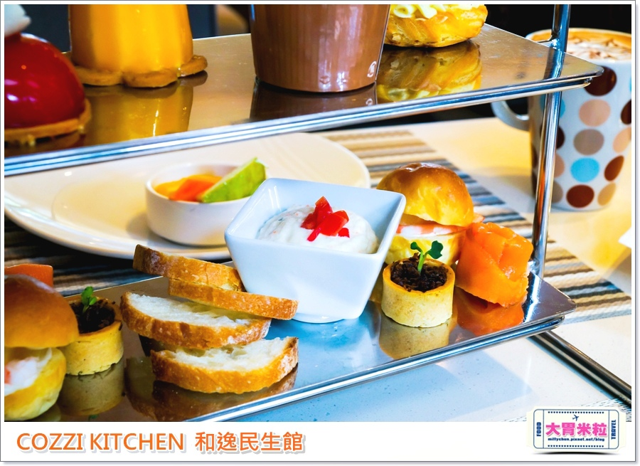COZZI KITCHEN 和逸廚房0032.jpg