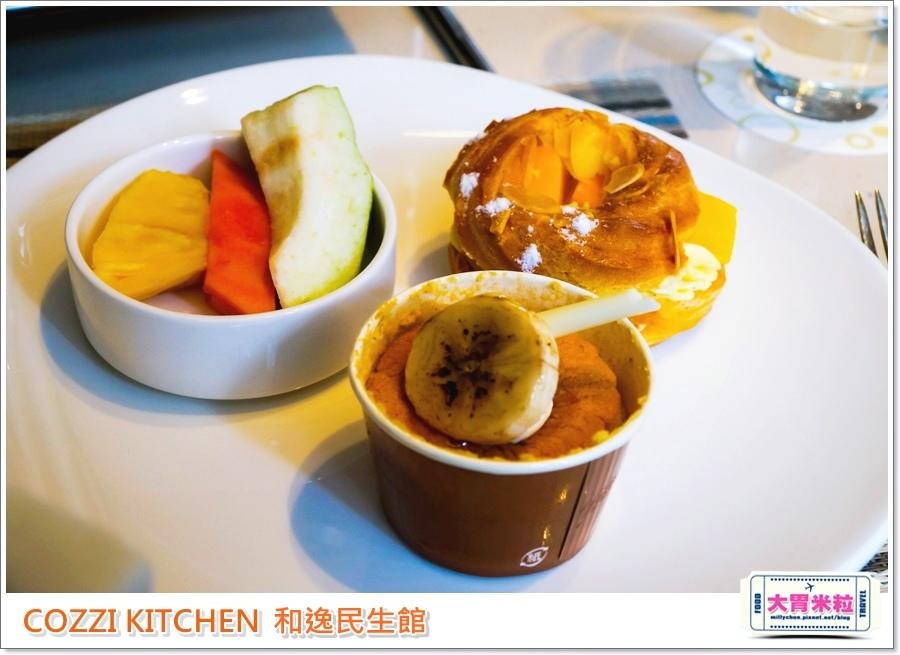 COZZI KITCHEN 和逸廚房0041.jpg