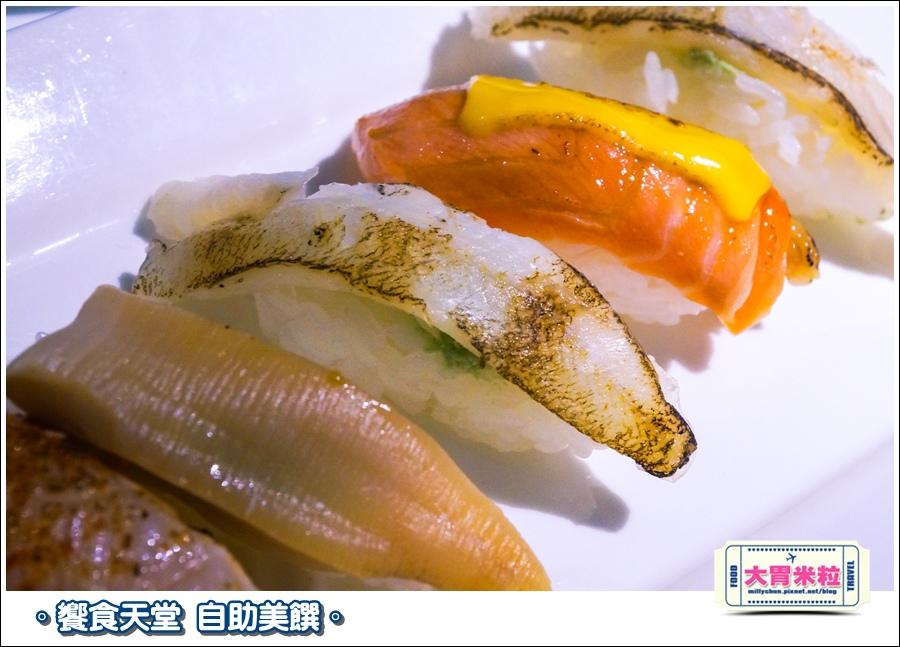 饗食天堂0003.jpg