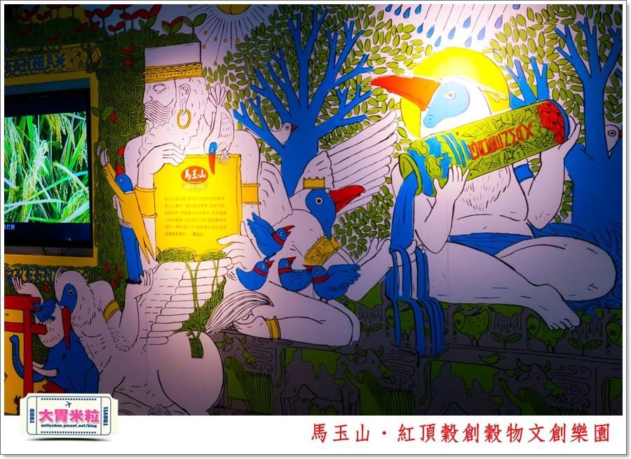 馬玉山紅頂穀創穀物文創園區0023.jpg