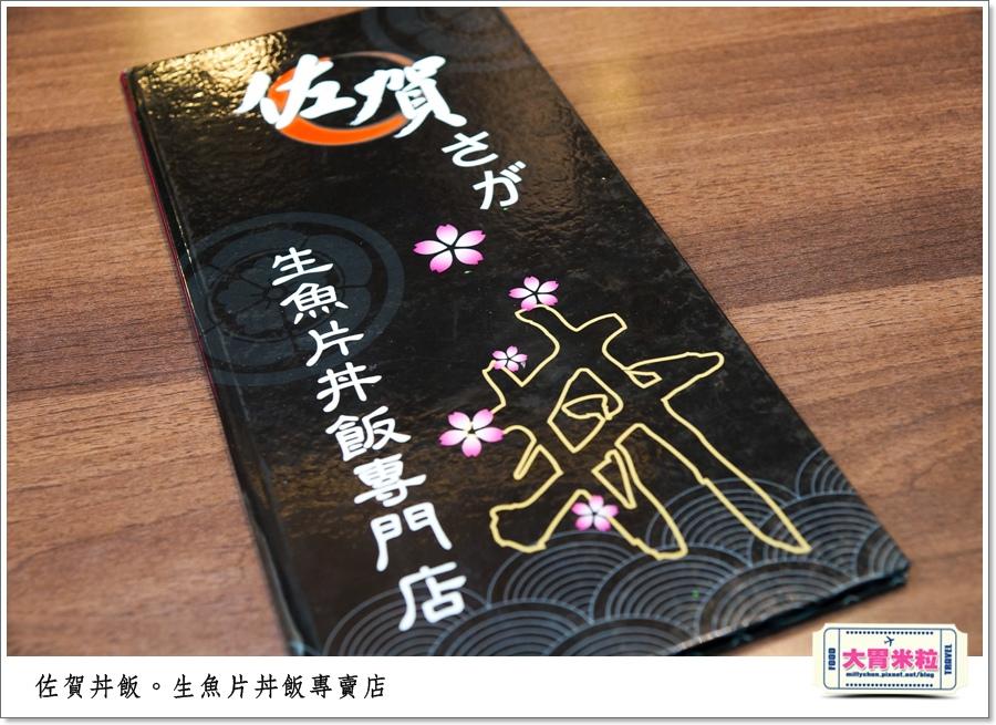 高雄佐賀丼飯專賣店0009.jpg