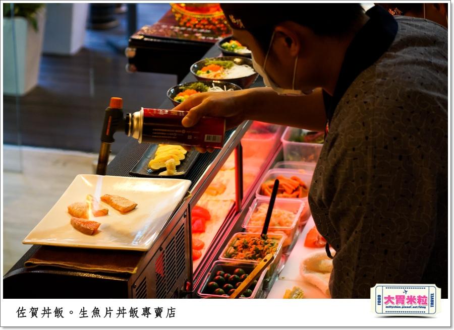 高雄佐賀丼飯專賣店0017.jpg