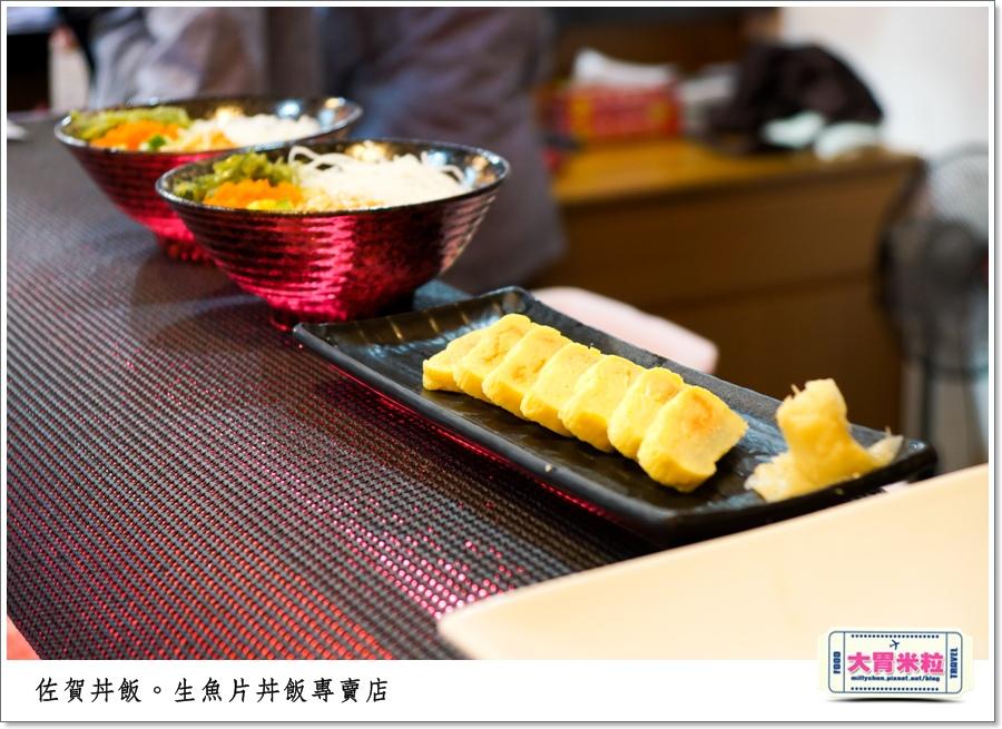 高雄佐賀丼飯專賣店0019.jpg