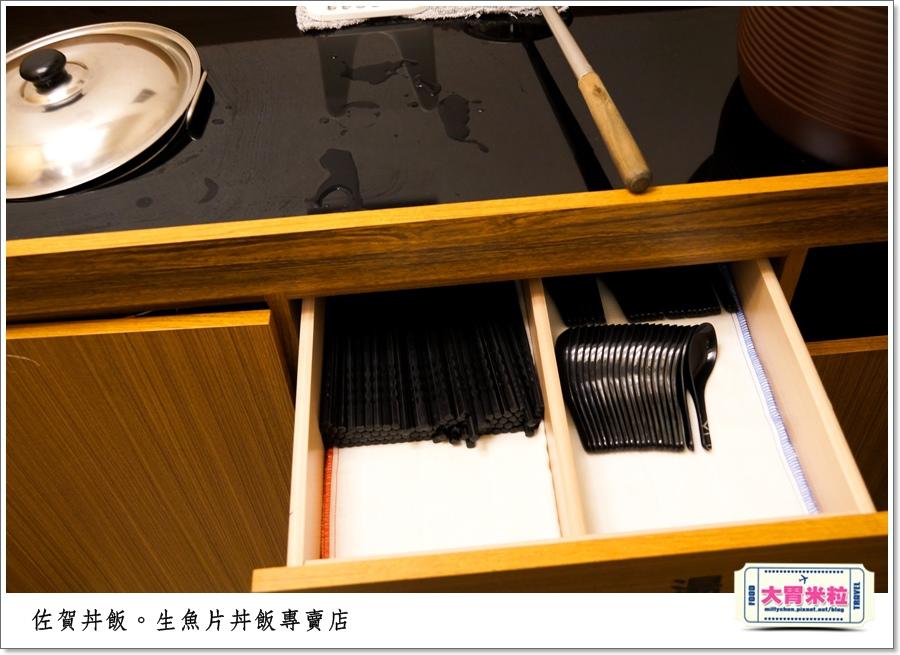 高雄佐賀丼飯專賣店0021.jpg