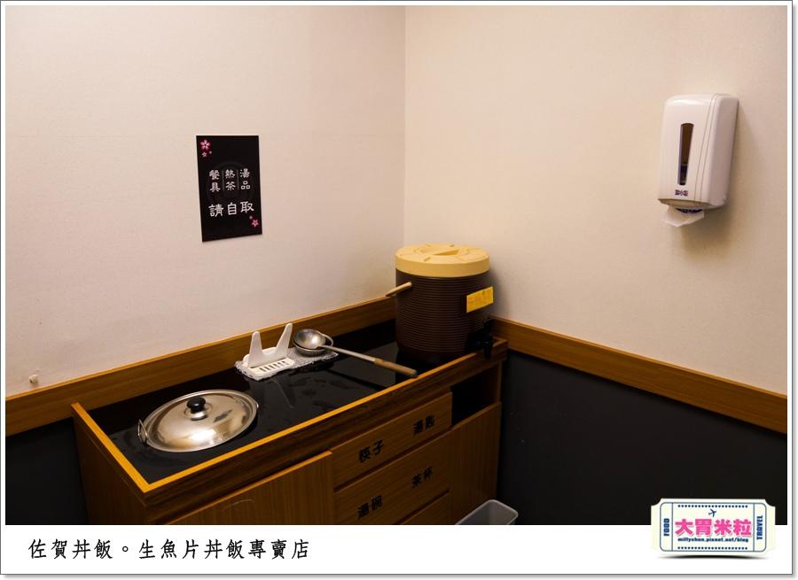 高雄佐賀丼飯專賣店0020.jpg