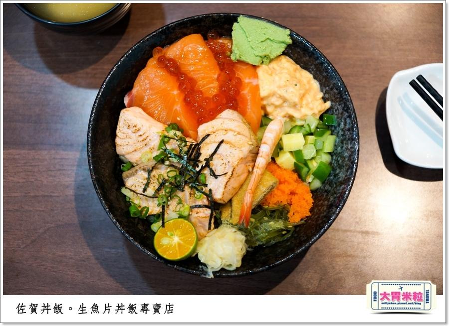 高雄佐賀丼飯專賣店0024.jpg